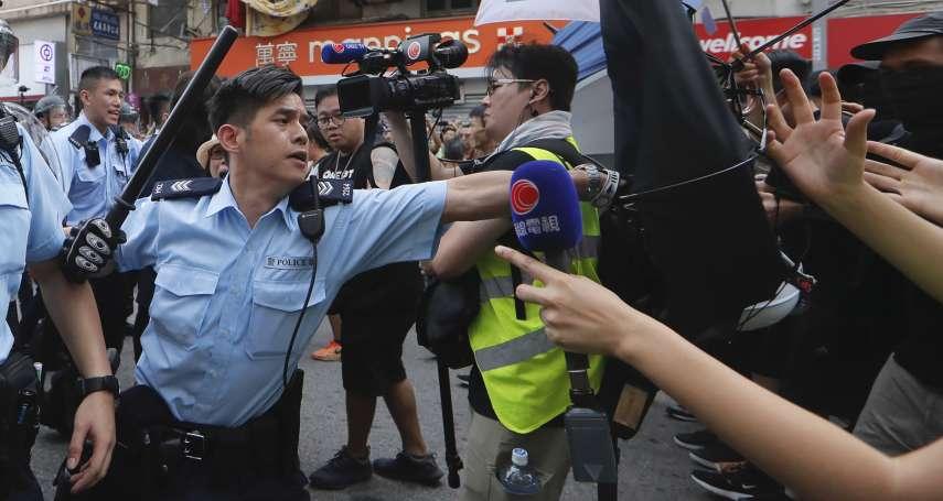 金融時報:林鄭月娥數度請辭 北京要她先收拾爛攤子