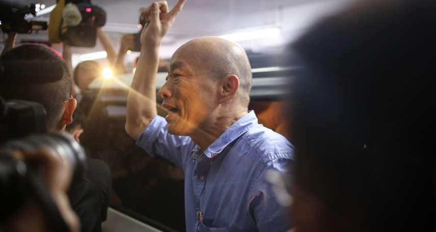 風評:「愛憎韓國瑜」與「討厭民進黨」的對決