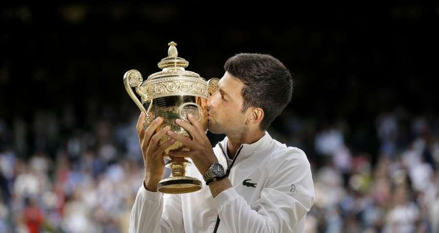 網球》耗時近5小時的史詩級戰役 喬科維奇力克費德勒奪溫網第5冠