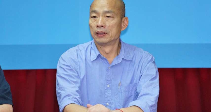 韓國瑜選總統「書面答覆」國政問題 卓榮泰:口試不成功還是不會被錄取