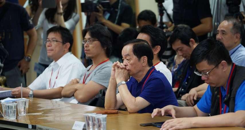 汪葛雷觀點:再怎麼難過,也要團結為臺灣