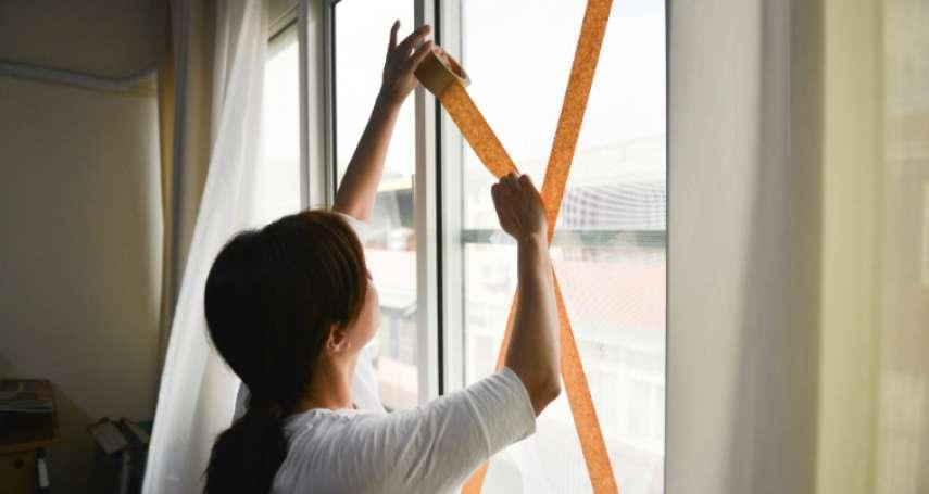 別再貼十字膠帶了!加強窗戶防颱就靠它!