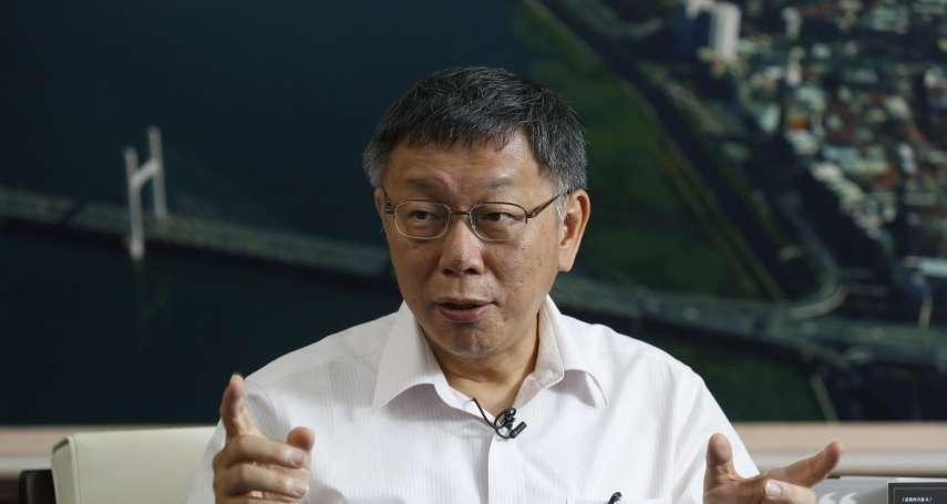 重磅專訪》黃國昌問鼎台北市長? 柯文哲鐵口直斷:選不上