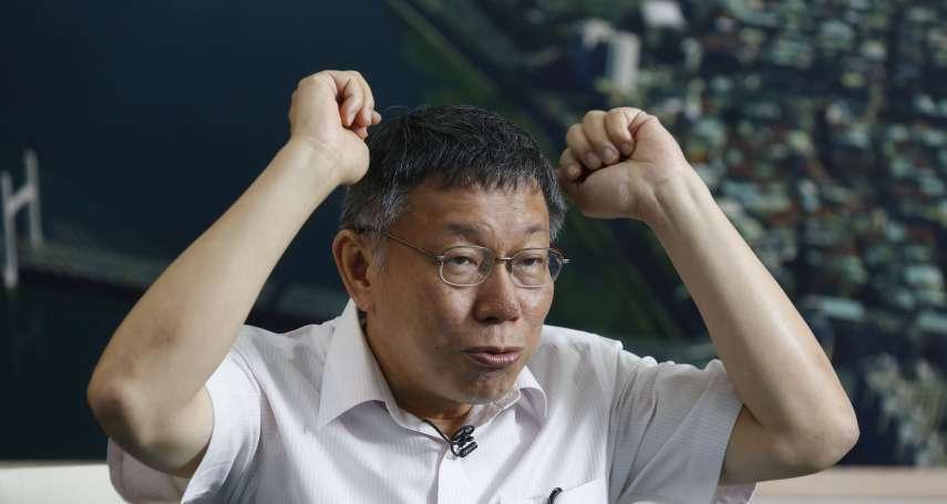 重磅專訪》「沒想到韓流比柯P旋風更厲害!」柯文哲:韓國瑜成窮苦大眾代言人,所以金剛不壞
