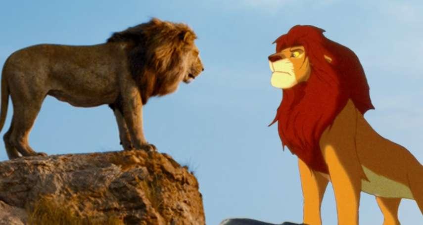 《獅子王》重拍版:迪士尼在複製自己的情懷,且依然名利雙收