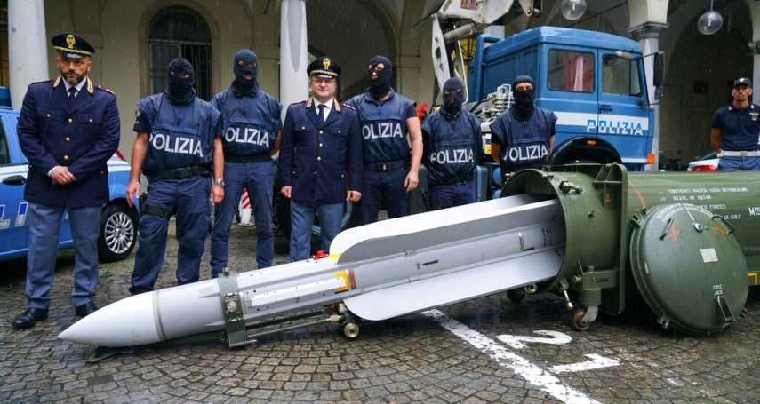 義大利警方查緝走私軍火,竟搜出245公斤的法製空對空飛彈