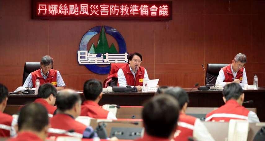 林右昌主持防颱整備會議 水公司成立緊急應變小組