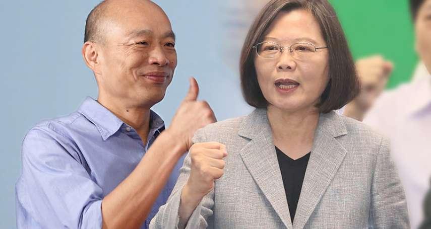 匯流民調》韓國瑜最加分副手人選 這一位打敗群雄