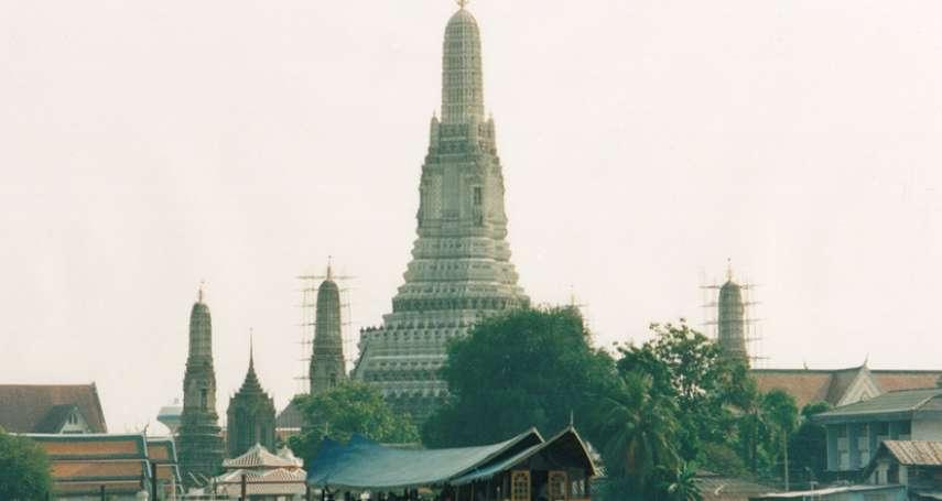 以史為戒,還是以史為「械」:《從暹羅到泰國》選摘(4)