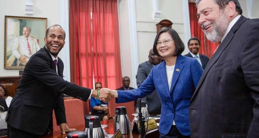 【謝幸吟專欄】聖文森當選聯合國安理會非常任理事國,台灣外交「挖到金礦」了?她這樣分析