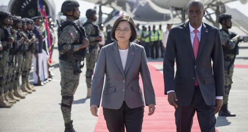蔡英文訪海地受軍禮歡迎 安全部隊各式軍品、步槍皆台灣贈予