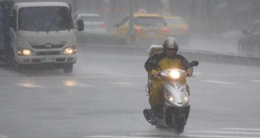 鋒面加上對流旺盛,氣象局發10縣市豪大雨特報