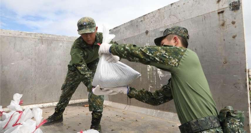 大雨還沒下完!東、南部嚴防雨彈,國軍待命支援
