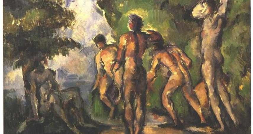 林意凡觀點:塞尚與他現代藝術的孩子們