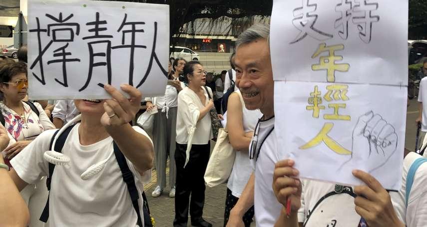 坐輪椅也要上街反送中!香港銀髮族遊行聲援年輕示威者:「現在香港是青年人幫我們守住」