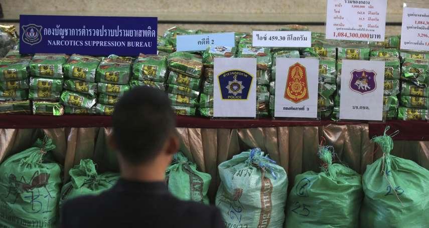 糗!泰國史上最大宗「K他命」緝毒行動鬧烏龍 11.5噸白粉全是清潔劑