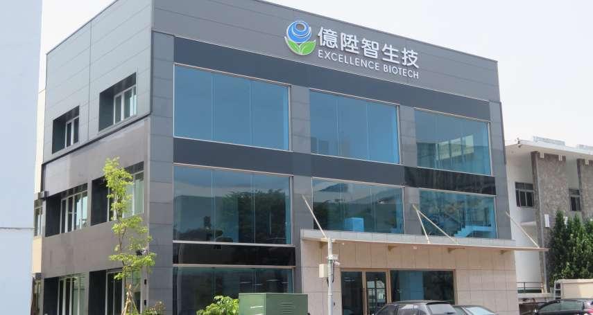 加工區廠房亮麗換新 10家公司獲新風貌專案經費補助