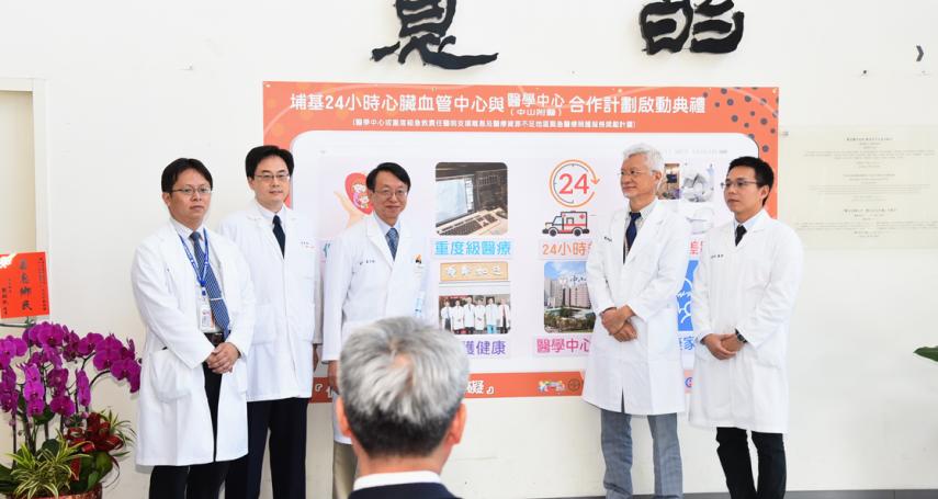 提升照顧急重症病患能量 埔基醫院24小時心導管中心啟用