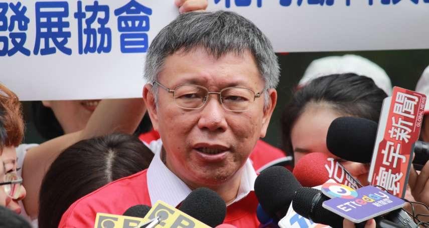 批評韓國瑜水準不夠當總統? 柯文哲:我都準備得不是很好,更何況是他