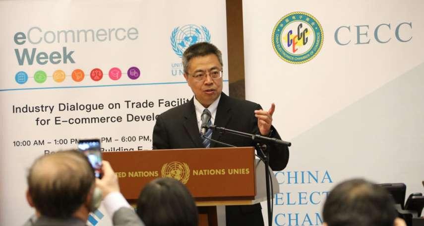 新新聞》為保持「開發中國家」身分,中國捨「市場經濟地位」重要訴訟?