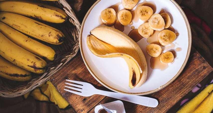 綠皮香蕉有妙用,網傳能抗憂鬱?營養師:味道較澀、營養利用率低,補充這五種營養素更有用