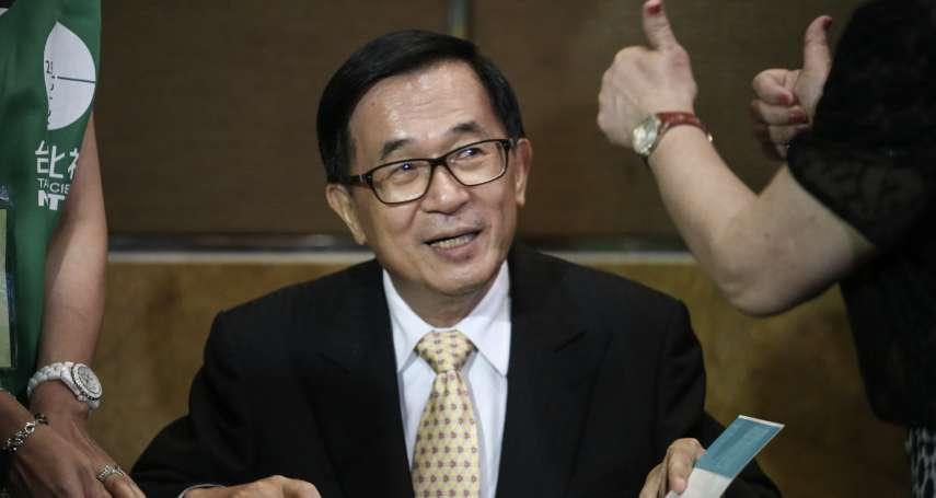 不滿羅文嘉稱「推動正名制憲恐加劇社會分裂」 陳水扁:他應該公開道歉