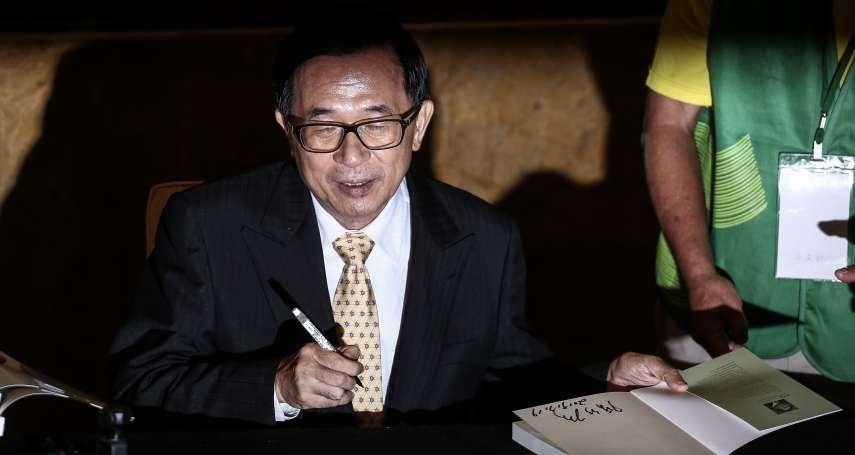 羅文嘉稱「票投小黨是浪費」 陳水扁怒批得意忘形:蔡英文和民進黨嫌票太多嗎?