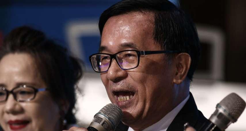 赴凱校開班授課講「國家領導」 陳水扁:這何嘗不是職能治療?