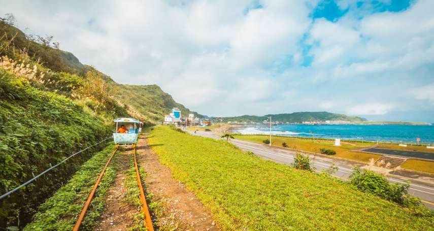 台北夏季旅展 新北市青春山海線歡迎體驗