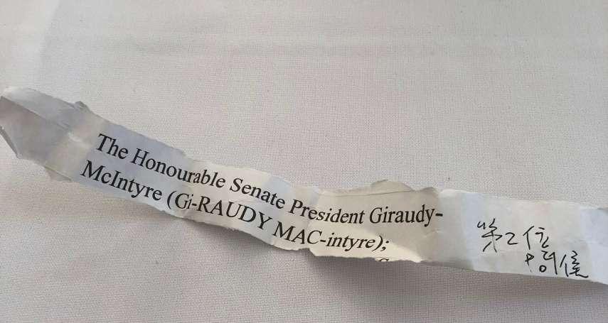 拚外交,總統也要看「小抄」!蔡總統:每天都在崗位上努力