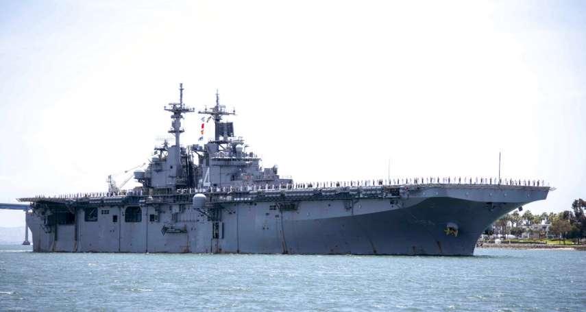 波斯灣戰雲》傳美軍擊落伊朗無人機!川普:逼近美國兩棲攻擊艦,我方立即摧毀
