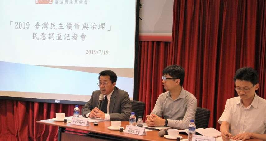 挺政府管制假新聞 中研院研究員林宗弘:中國五毛黨網路帶方向,類似韓粉行為