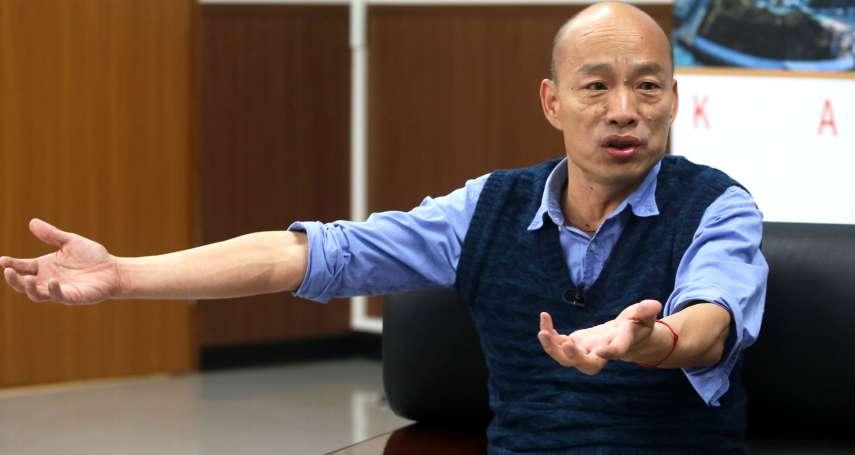 重磅專訪》「罷免是無聊的小兒科遊戲!」韓國瑜:如果我做不好,我連署罷免自己