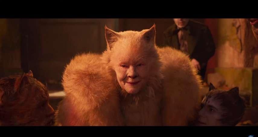經典音樂劇《貓》真人版電影預告釋出 網友驚嚇:為什麼貓有人類五官、性徵,還給牠們穿外套?