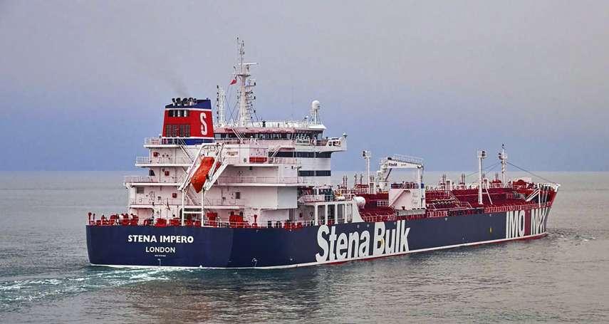 波斯灣劍拔弩張》伊朗連續扣押2艘英國油輪,英國外相震怒:狀況若不解決,將有嚴重後果!