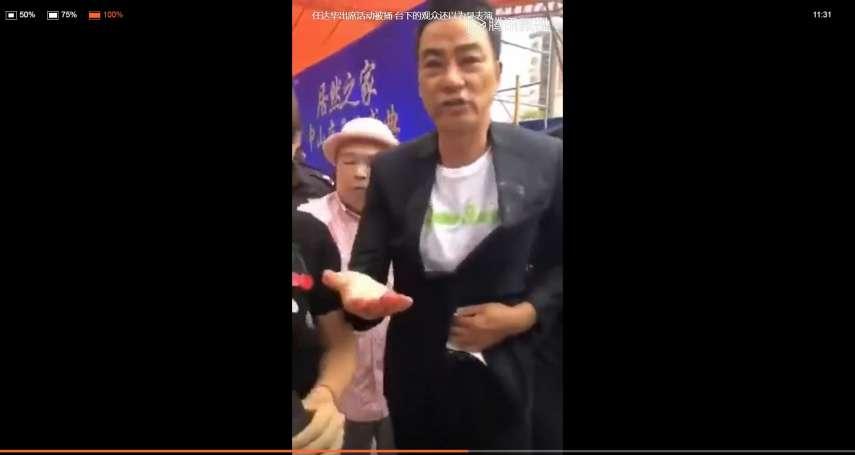 驚!港星任達華出席廣東活動,竟遭陌生男子刺傷腹部!