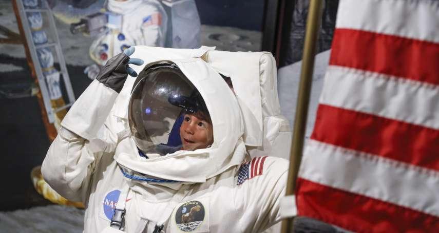 一大步.半世紀》美國副總統彭斯:20世紀只有一件事,會讓30世紀的人類緬懷:阿波羅11號登月