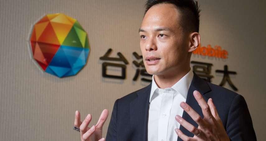 要從外星人變海綿寶寶!林之晨接掌台灣大哥大一年展現「吸收力」:最難適應這件事