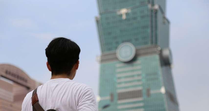還會繼續跌!台灣房價將降回十年前水平,專家這樣分析房市下修空間