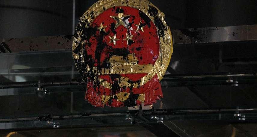 中國留學生毆打挺香港人士事件》中國外交官誇讚愛國好棒棒 澳洲外長籲尊重言論自由