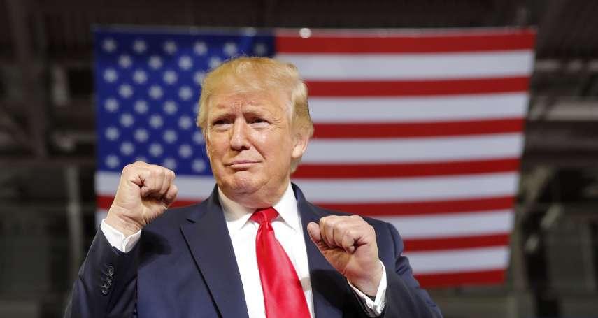 美國怒嗆「取消中國開發中國家地位」會成功嗎?專家這樣分析川普狂言可行性