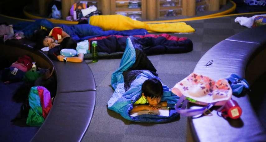 挑戰27小時閱讀劇場 高市圖邀孩童夜宿總圖探險一夏