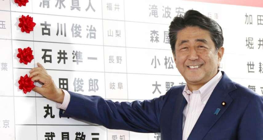 戰後次低投票率,即將締造「日本第一」的安倍政權?從7組數字看懂日本參院改選