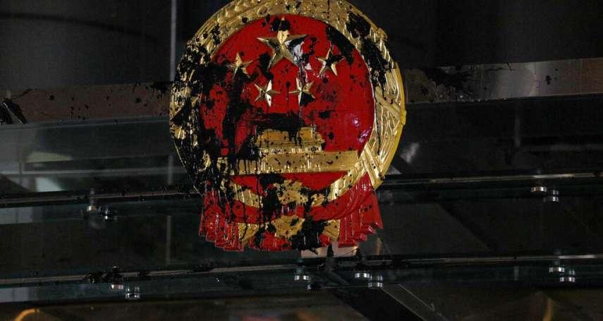 香港中聯辦:一黨專政確保香港繁榮穩定,維護共產黨領導就是維護一國兩制