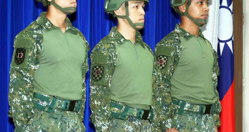 「青蛙裝」新式救災服日前曝光 「顏色材質、階級識別」國防部持續精進