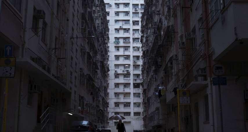 300字讀電子報》「處理」香港地產大亨、打壓高房價,將成為北京下一個治港重點