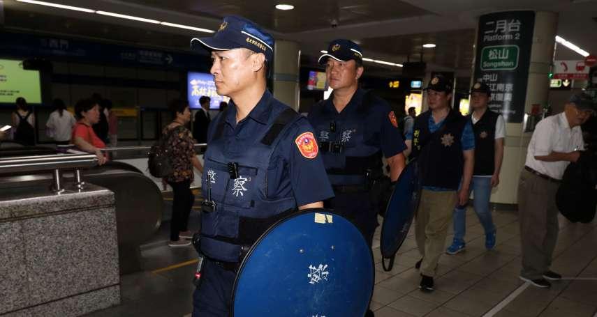 網友留言「預告」在西門捷運站隨機殺人!捷運警察隊立即出動偵辦,強化站體巡邏