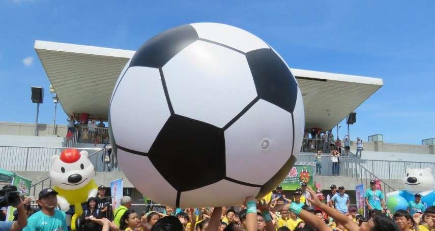 專業球星傳授足運技巧 台電足球FUN電營開踢