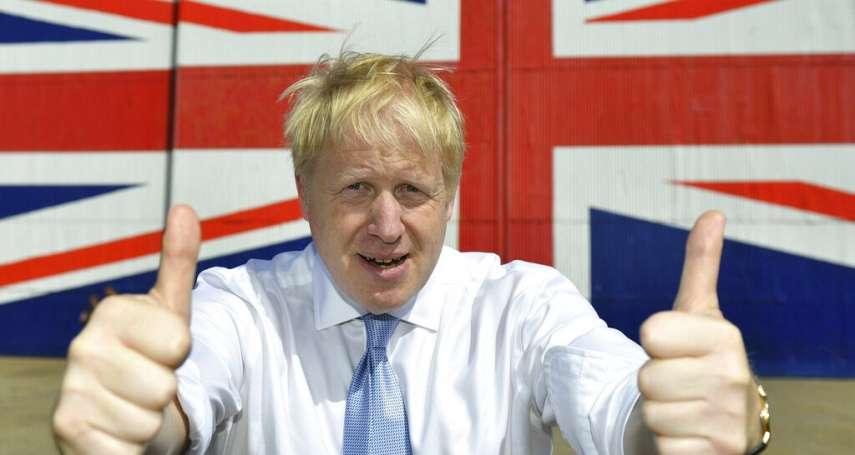 英國新首相強森是誰?口無遮攔的歧視者、多次外遇的風流情種,《衛報》點評:他的崛起對國家是一場災難
