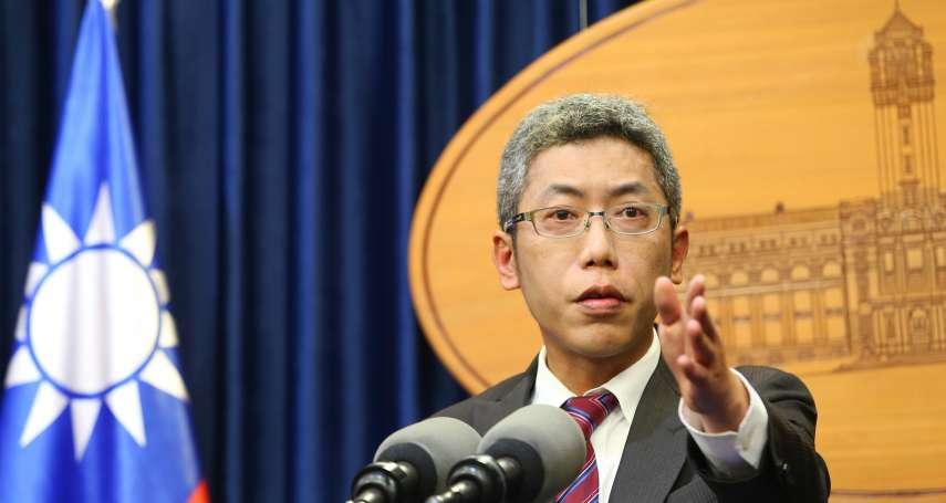 鄧湘全觀點:從丁允恭酒駕不起訴,談所謂的「司法公平正義」